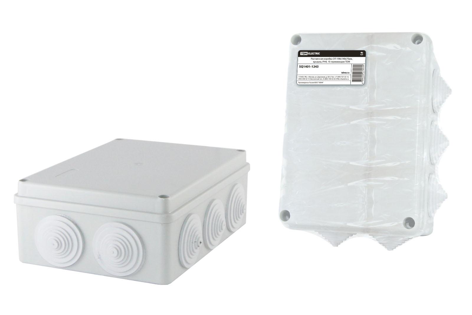 Коробка распаячная Tdm Sq1401-1243 распаячная коробка с крышкой оп 190х140х70мм ip44 10 гермовводов tdm sq1401 1243
