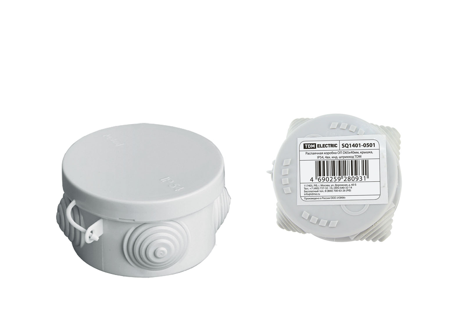 Коробка распаячная Tdm Sq1401-0501