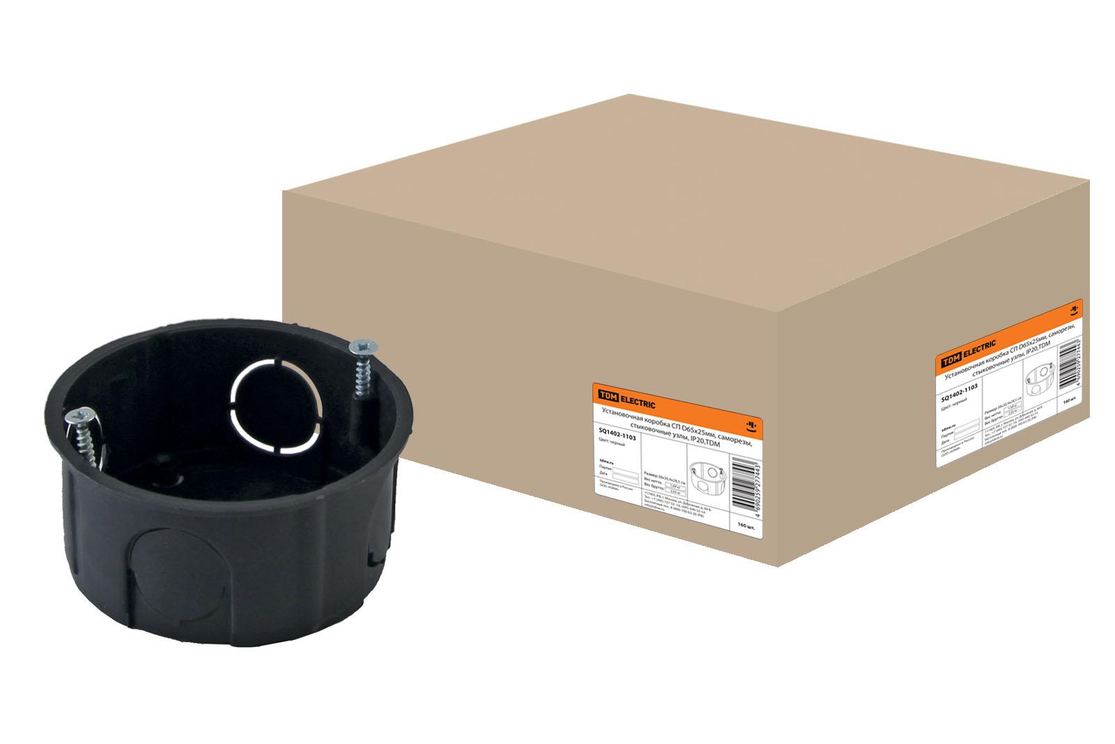 Коробка установочная Tdm Sq1402-1103 коробка распаячная тдм sq1402 1008 120х92х45мм крышка ip20