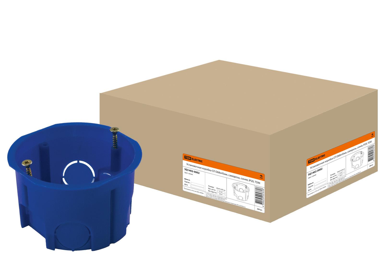 Коробка установочная Tdm Sq1402-0002 розетка tdm sq1804 0113