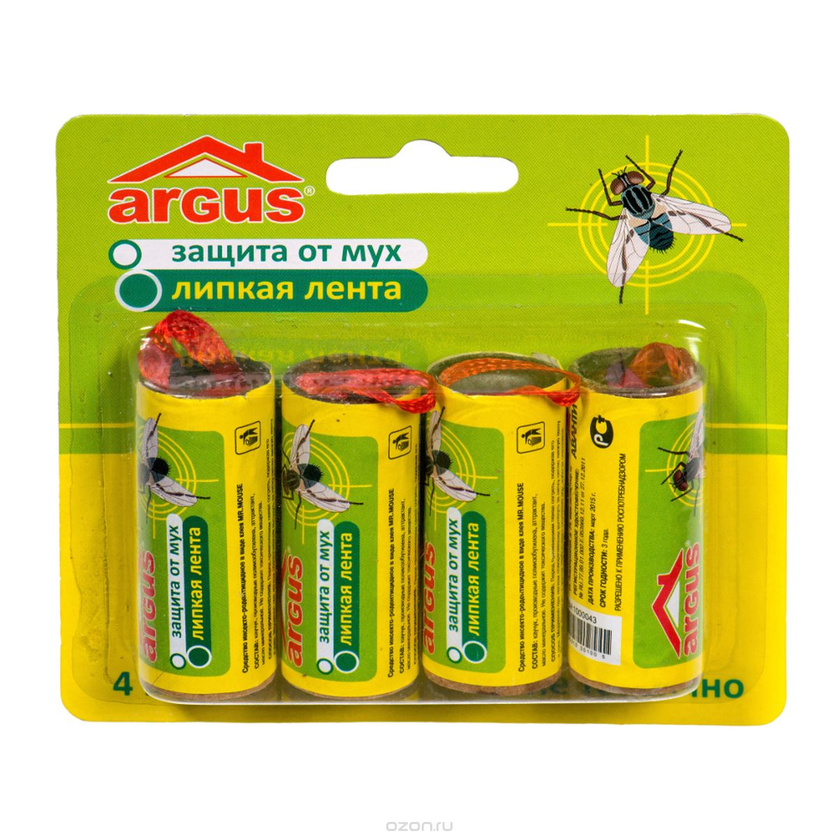 Ловушка для насекомых Argus СЗ.020004