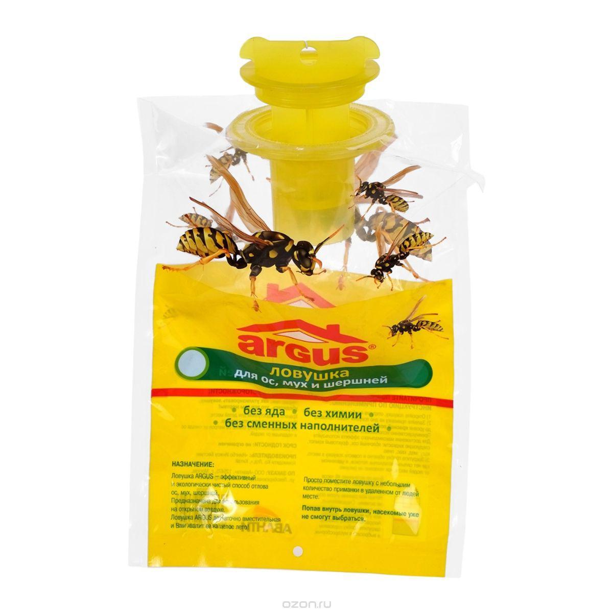 Ловушка для насекомых Argus СЗ.030005 елена красносельская ловушка для мэри