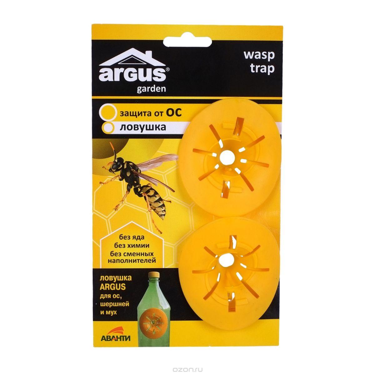 Ловушка для насекомых Argus СЗ.030006 торасемид сз 5мг 60 таблетки