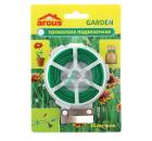 Подвязка для растений ARGUS ТД.030003