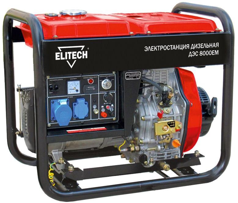 Генератор Elitech ДЭС 8000 Еm генератор elitech дэс 12000 еm
