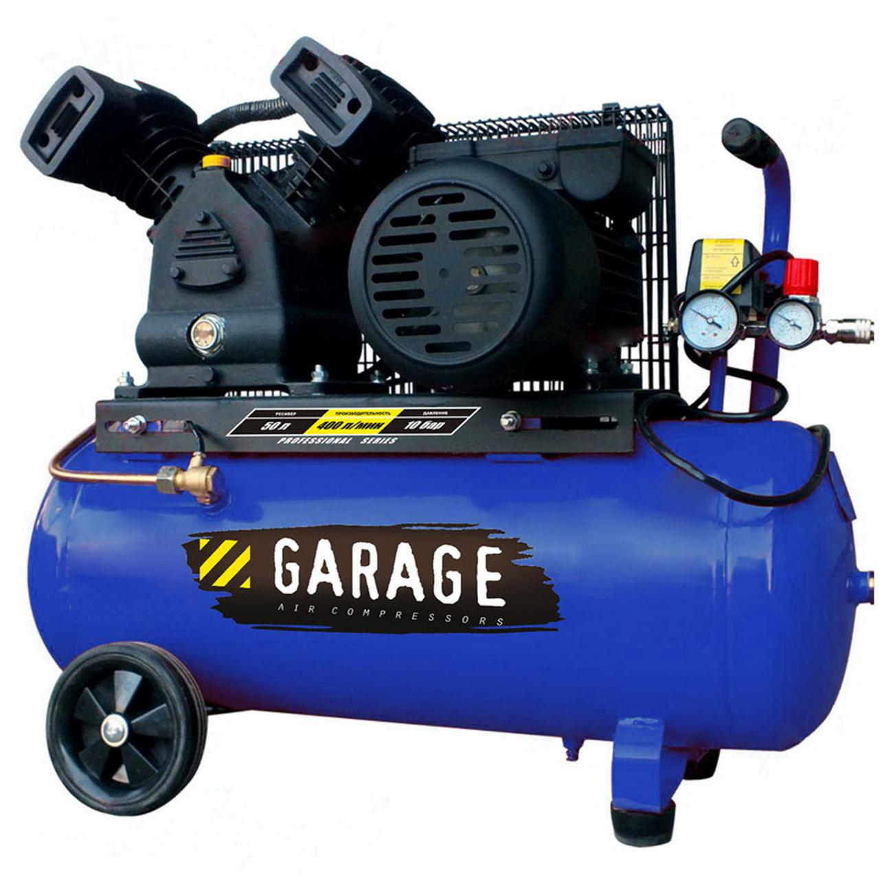 Компрессор Garage 8087900 pk 50.mbv400/2.2 цена