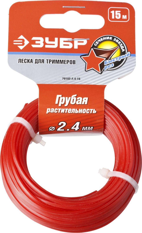 Леска для триммеров ЗУБР 70102-2.4-15 виброплита зубр звпб 15 ах