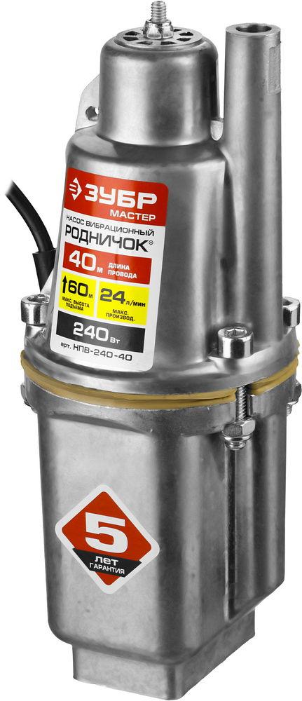Вибрационный насос ЗУБР НПВ-240-40