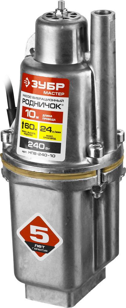 Вибрационный насос ЗУБР НПВ-240-10