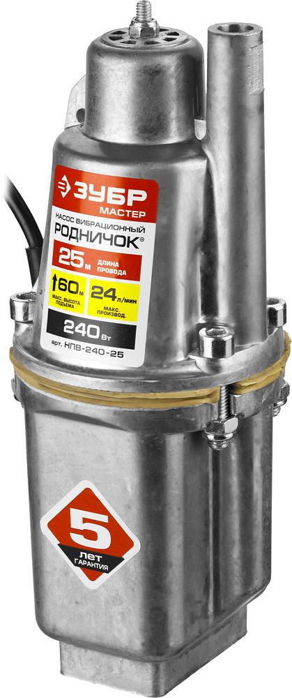 цены Вибрационный насос ЗУБР НПВ-240-25