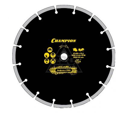 Круг алмазный CHAMPION C1614