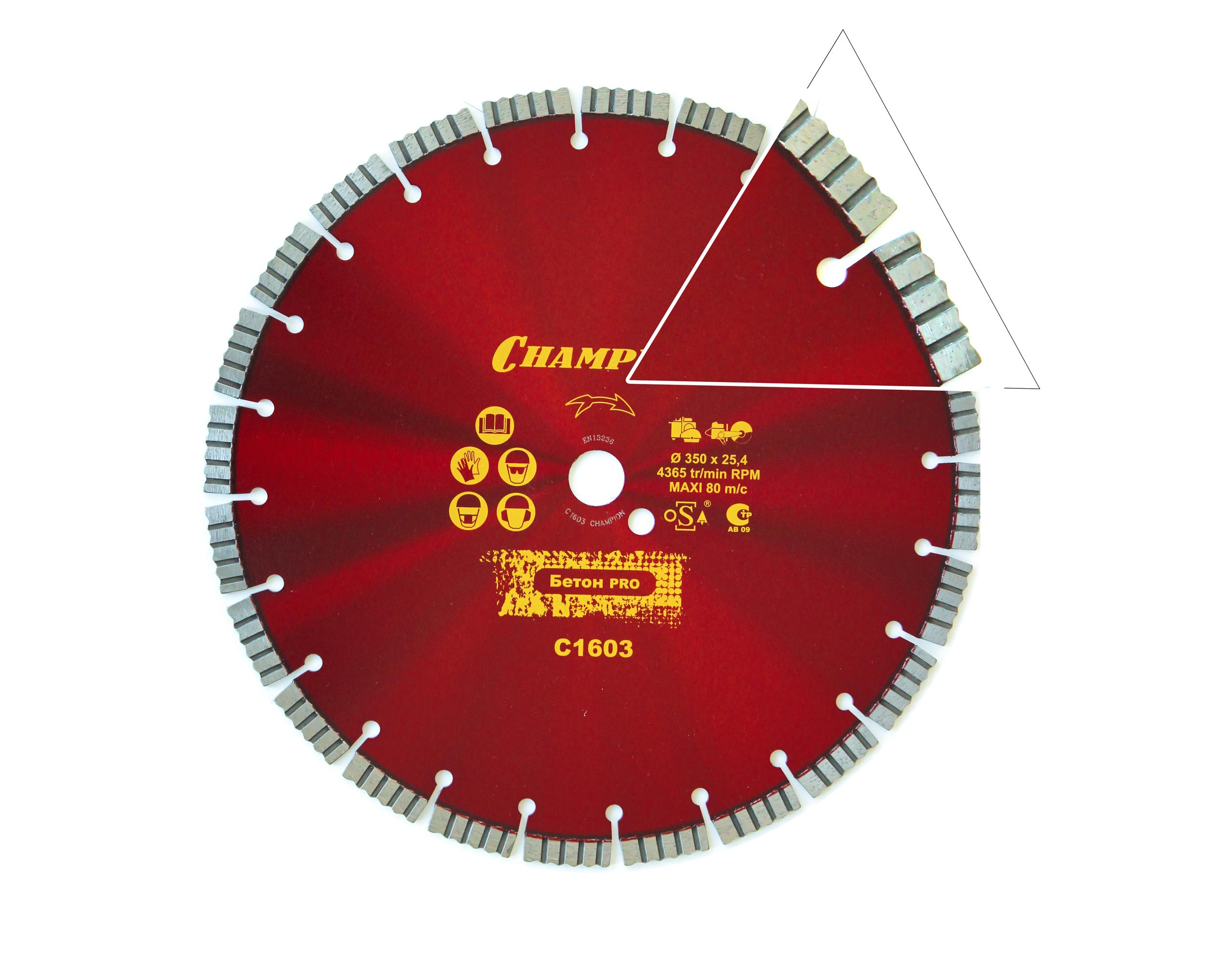 Круг алмазный Champion C1601 диск алмазный champion бетон st 400 25 4 10 concremax