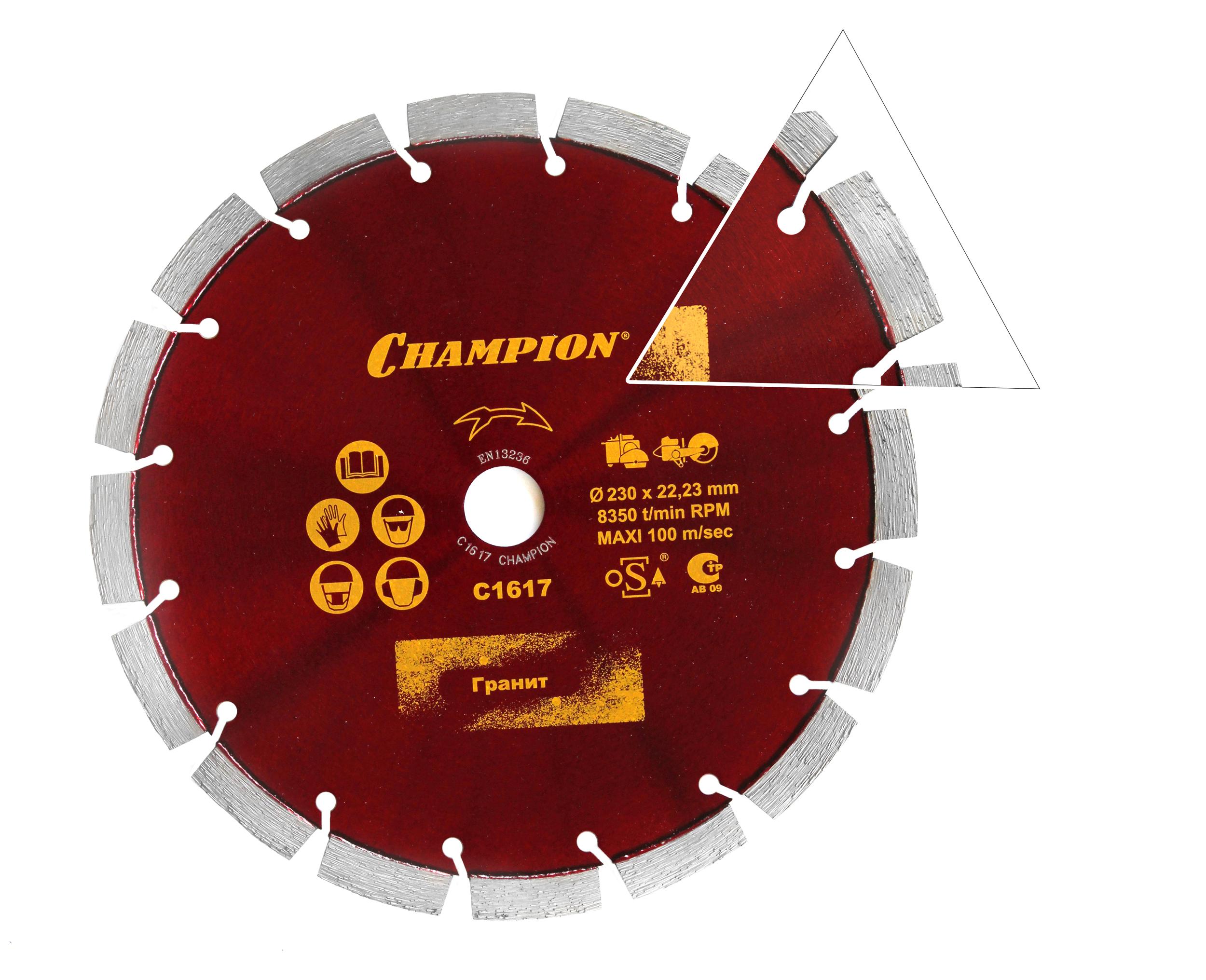 Круг алмазный Champion C1617 газонокосилка бензиновая champion lm5127bs