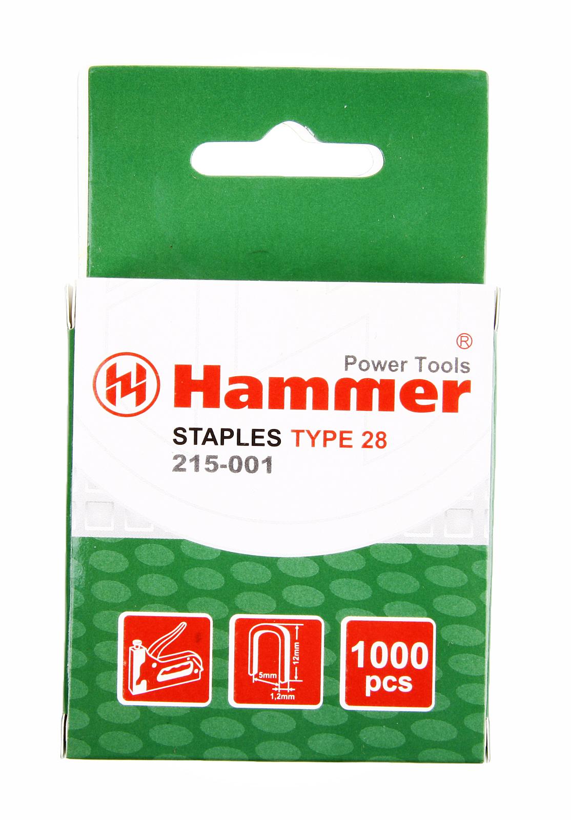 Скобы для степлера Hammer Скобы 12мм, 5мм, 1,2мм, u-образн. (тип 28)