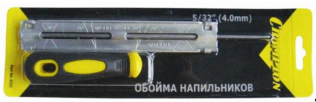 Обойма напильников Champion Deluxe pro 4.8 1.3мм