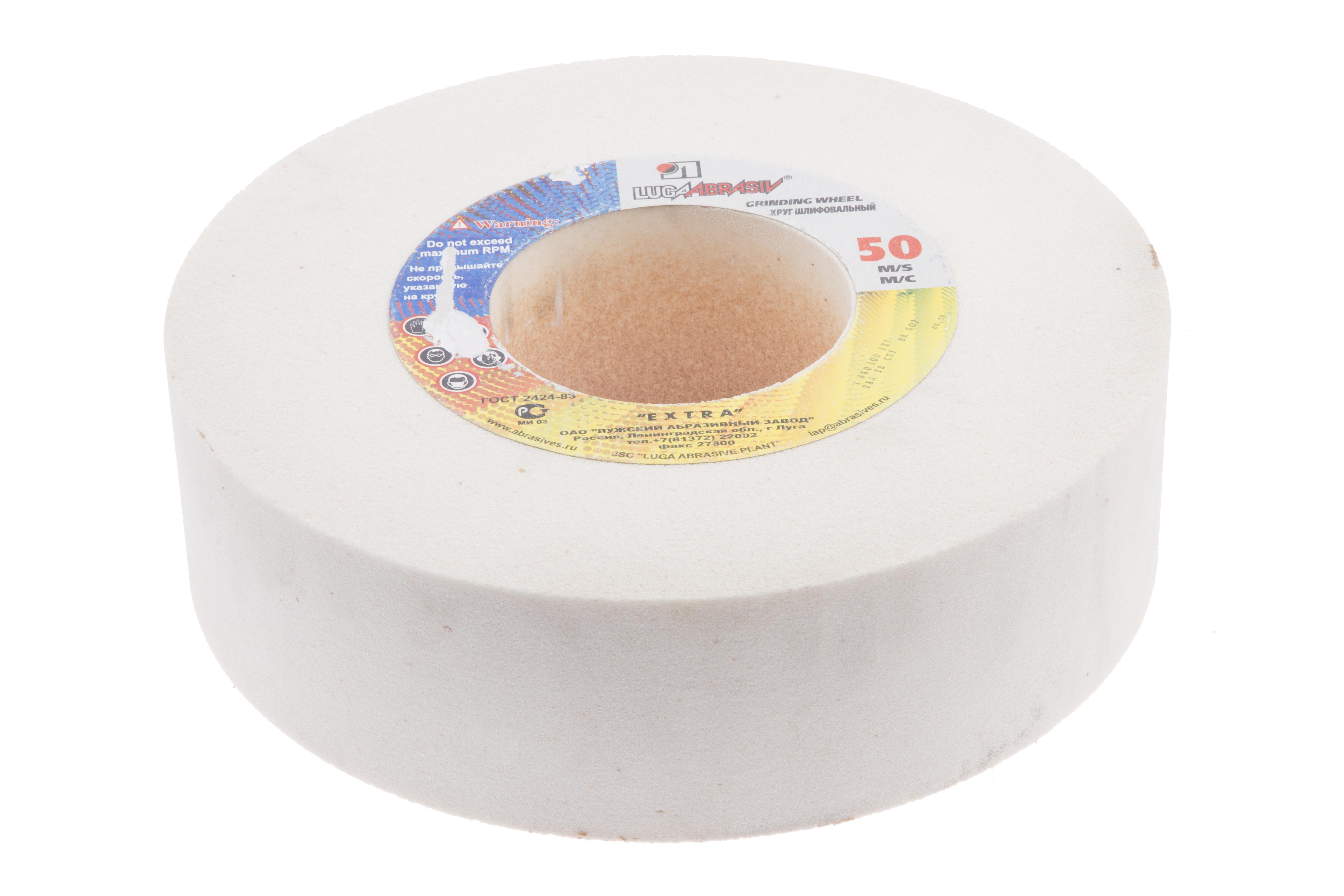 Круг шлифовальный ЛУГА-АБРАЗИВ 1 350 Х100 Х 127 25А 60 o,p,q