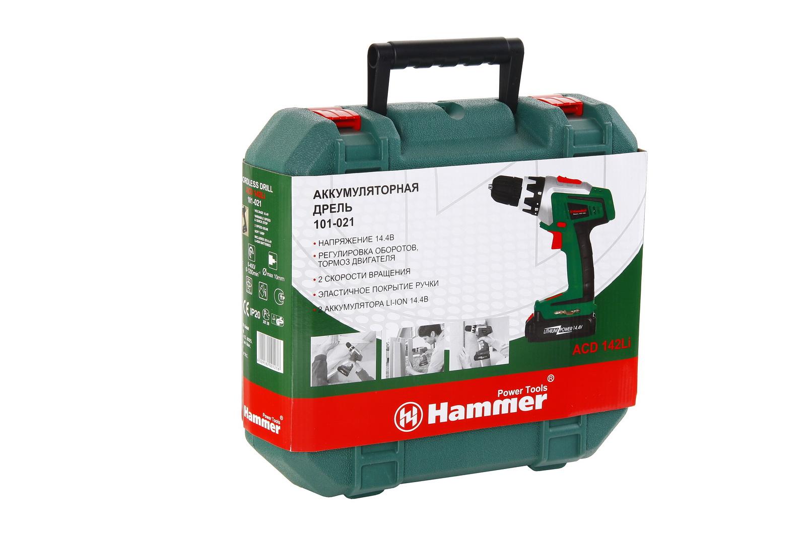 Аккумуляторная дрель-шуруповерт Hammer Acd142li