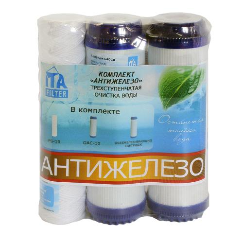 Картридж Ita filter F30812-2 картридж ita filter f30101 5