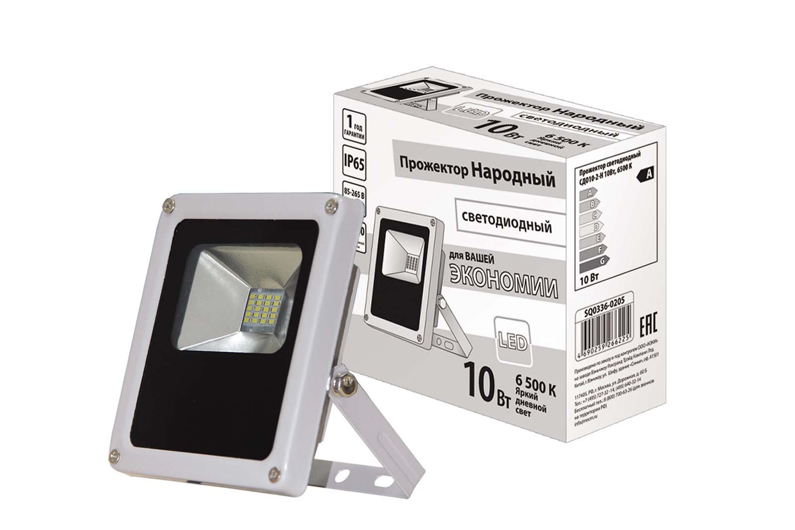 Прожектор ТДМ Sq0336-0205