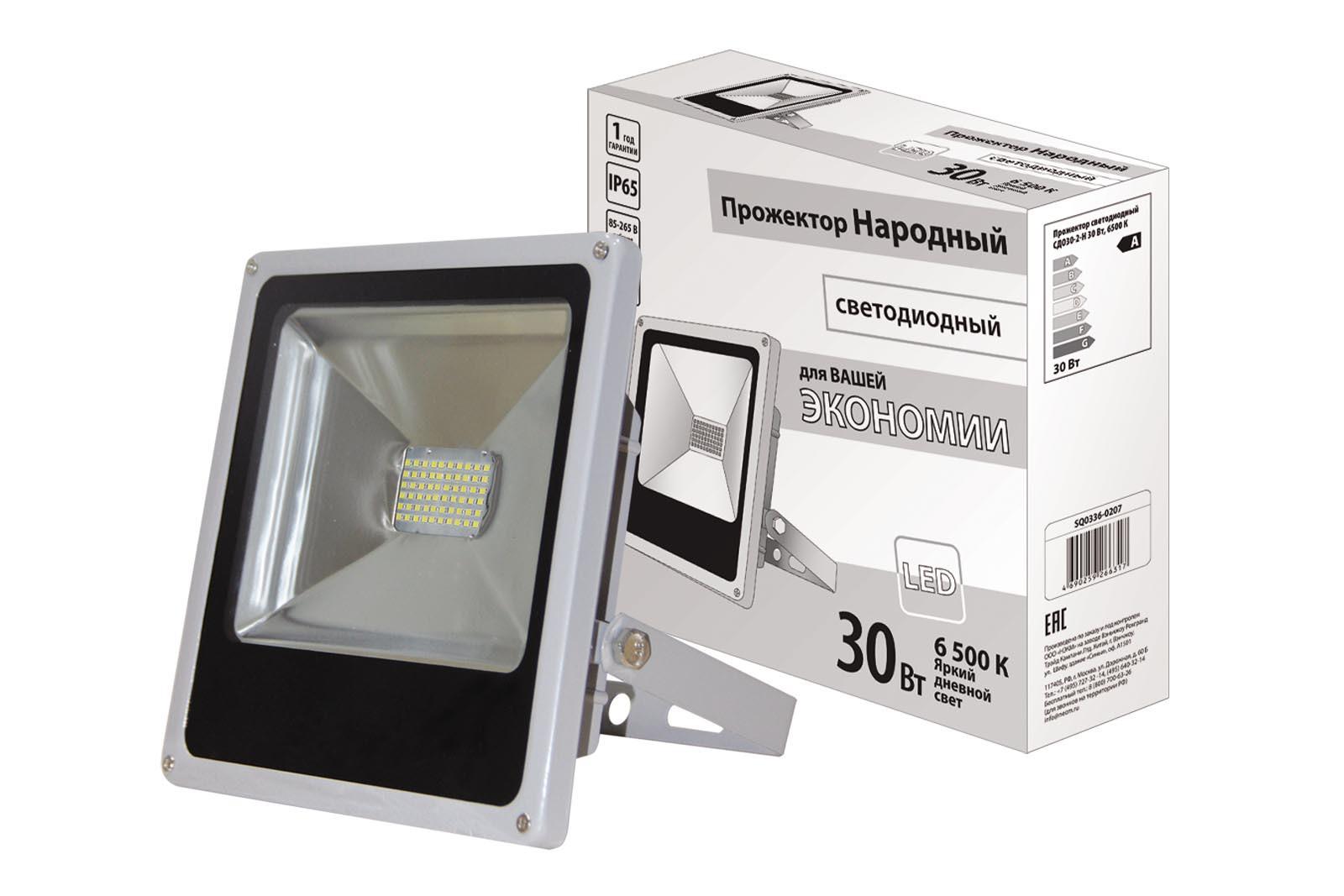 Прожектор светодиодный Tdm Sq0336-0207