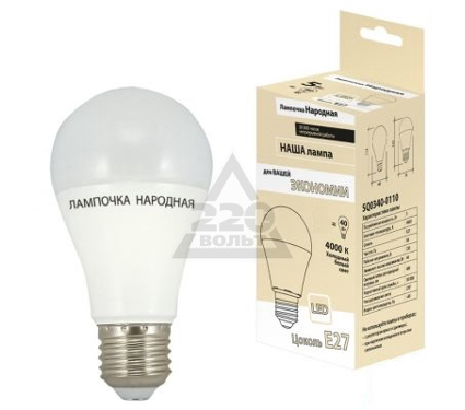 Лампа светодиодная TDM SQ0340-0110