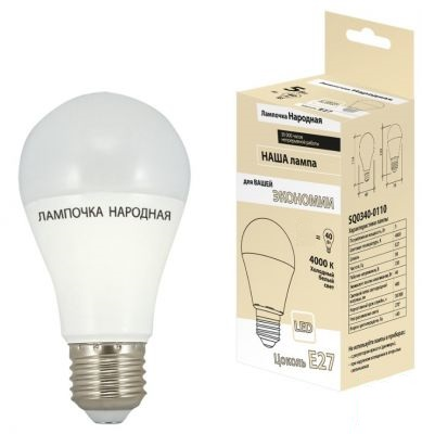 Лампа светодиодная Tdm Sq0340-0117