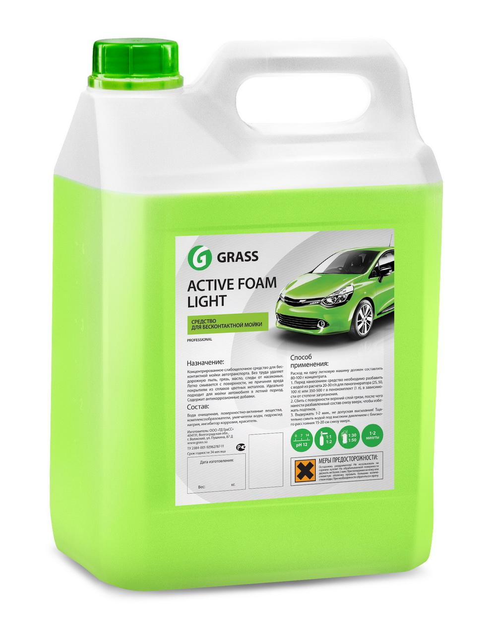 Автошампунь Grass 132101 active foam light