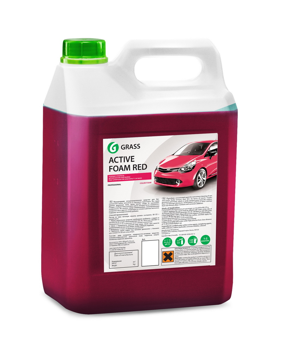 Автошампунь Grass 800002 active foam red