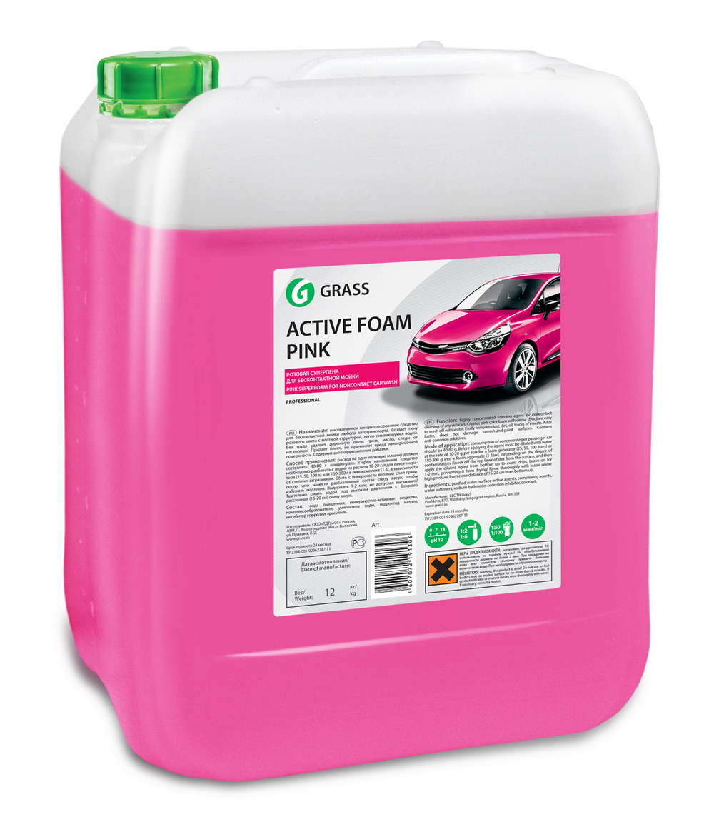 Автошампунь Grass 113122 active foam pink
