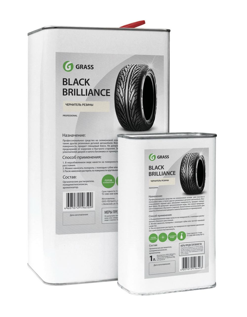 Полироль Grass 125101 black brilliance