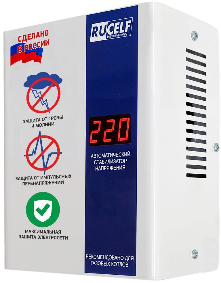 Стабилизатор напряжения Rucelf КОТЕЛ-400 00-00001317 rucelf 400