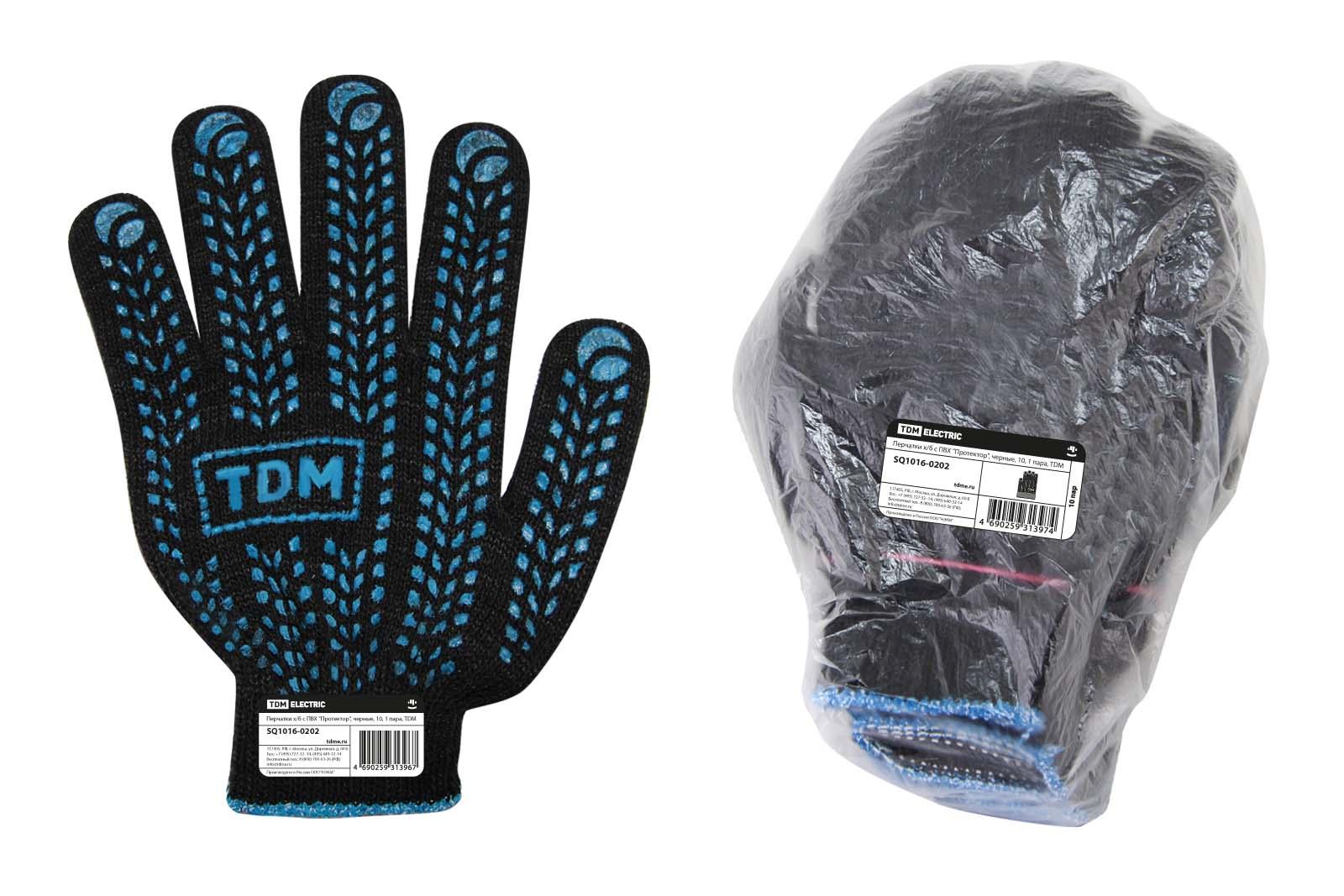 Перчатки обливные Tdm Sq1016-0202