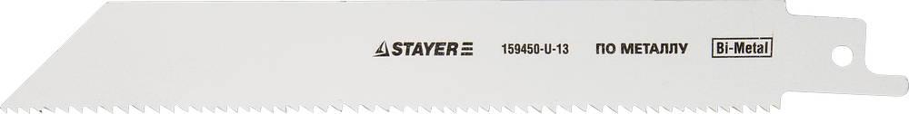 Полотно для сабельной пилы Stayer Profi s922vf