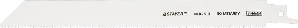 Полотно для сабельной пилы Stayer Profi s1122vf ключ комбинированный stayer profi 27081
