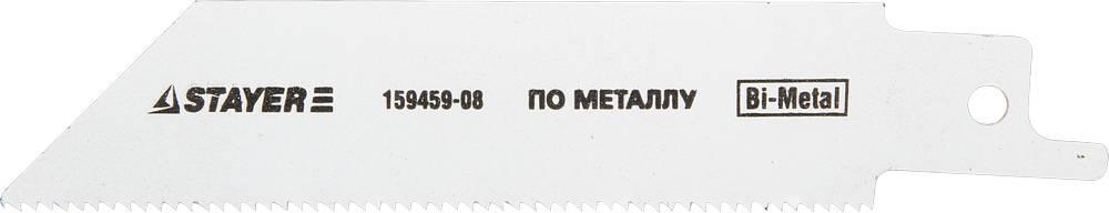 Полотно для сабельной пилы Stayer Profi s522ef лента клейкая stayer profi 1217 25