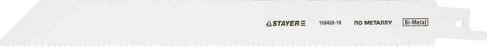 Полотно для сабельной пилы Stayer Profi s1122ef лента stayer profi клейкая противоскользящая 50мм х 5м 12270 50 05