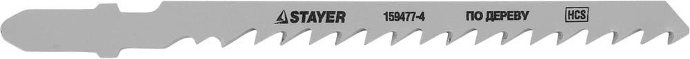 Пилки для лобзика Stayer Standard159477-4 пилки для лобзика по металлу для прямых пропилов bosch t118a 1 3 мм 5 шт