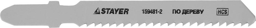 Пилки для лобзика Stayer Standard159481-2 лента stayer profi клейкая противоскользящая 50мм х 5м 12270 50 05