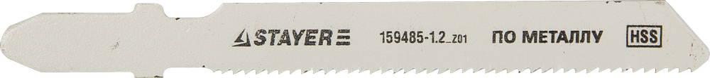Пилки для лобзика Stayer Standard159485-1.2_z01 пилки для лобзика по металлу для прямых пропилов bosch t118a 1 3 мм 5 шт