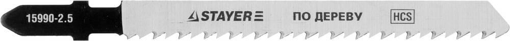 Пилки для лобзика Stayer Profi 15990-2.5_z01 лента stayer profi клейкая противоскользящая 50мм х 5м 12270 50 05