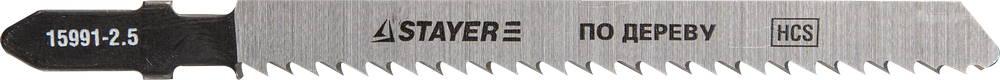 Пилки для лобзика Stayer Profi 15991-2.5_z01 пилки для лобзика stayer profi 15998 1 4