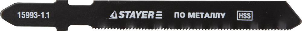 Пилки для лобзика Stayer Profi 15993-1.1_z01 лезвия stayer profi сегментированные 18мм 10шт 0915 s10