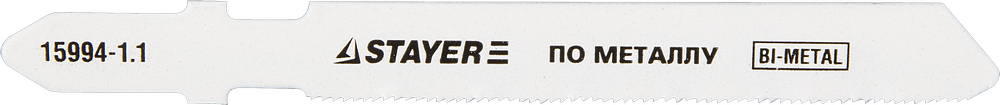 Пилки для лобзика Stayer Profi 15994-1.1_z01 пилки для лобзика stayer profi 15998 1 4