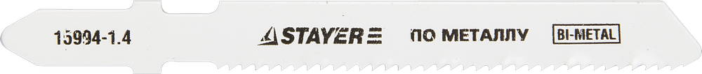 Пилки для лобзика Stayer Profi 15994-1.4_z01 лента мерная геодезийная stayer profi leader 2 34183
