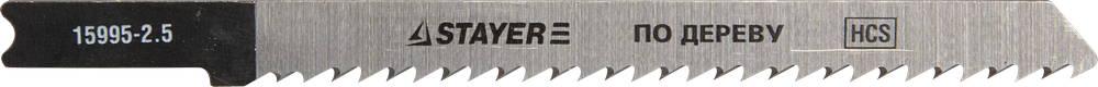 Пилки для лобзика Stayer Profi 15995-2.5_z01 лента stayer profi клейкая противоскользящая 50мм х 5м 12270 50 05