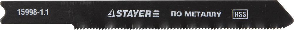 Пилки для лобзика Stayer Profi 15998-1.1_z01 пилки для лобзика stayer profi 15998 1 4