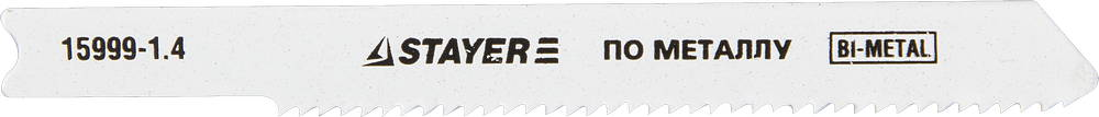 Пилки для лобзика Stayer Profi 15999-1.4_z01 лезвия stayer profi сегментированные 18мм 10шт 0915 s10