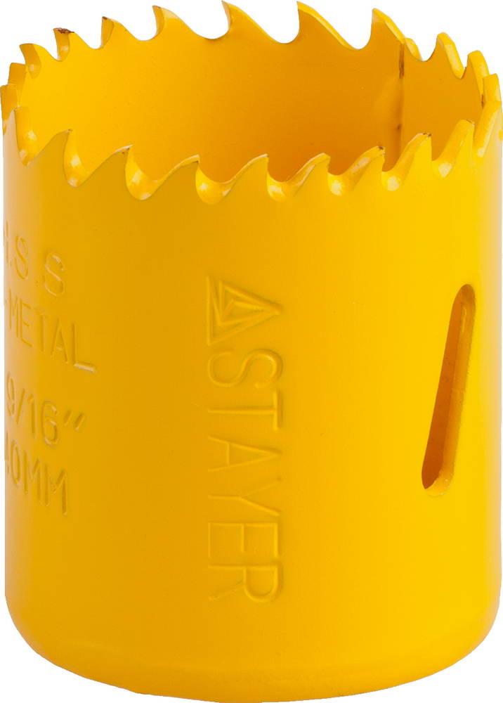 Коронка биметаллическая Stayer Professional 29547-040 hcs hcs hc077awine26