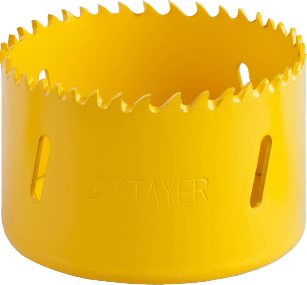 Коронка биметаллическая Stayer Professional 29547-068 коронка биметаллическая stayer professional 29547 133 d133мм