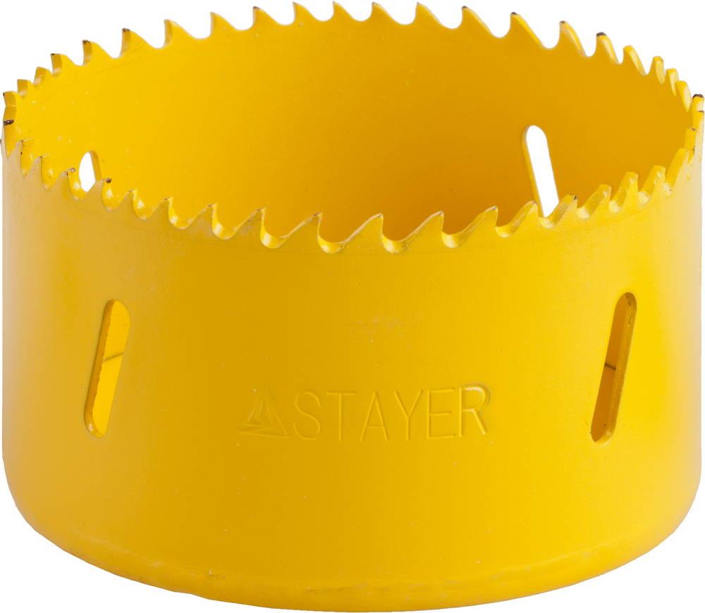 Коронка биметаллическая Stayer Ф76мм резьба под адаптер (professional 29547-076) фото